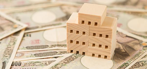 住宅模型とお金
